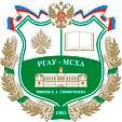 Российский государственный аграрный университет МСХА имени К.А.Тимирязева